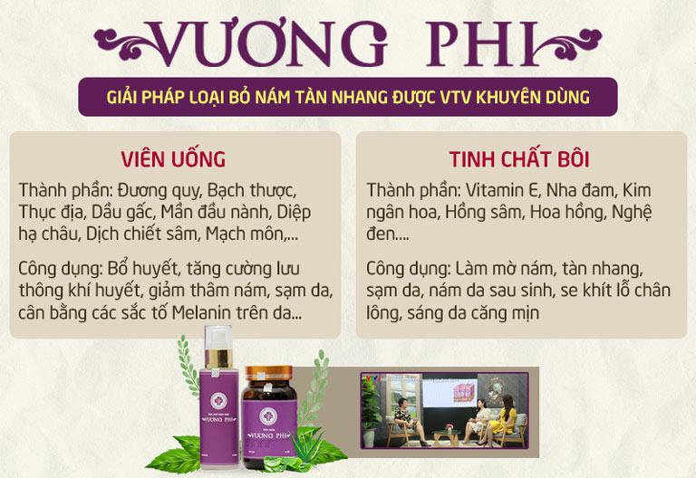 Nám da, tàn nhang Vương Phi do Trung tâm Da liễu Đông y Việt Nam nghiên cứu và bào chế