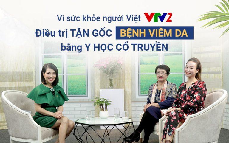 Bác sĩ Nguyễn Thị Nhuần cùng diễn viên Vân Anh xuất hiện trong chương trình Vì sức khoẻ người Việt